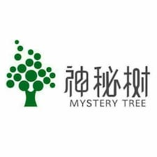 树酒店式公寓(北一环双岗店) User Profile