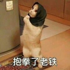 Το προφίλ του/της 铭