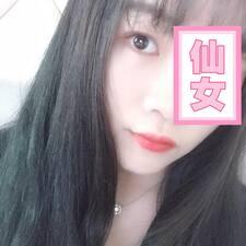 Nutzerprofil von 清雯