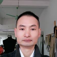小兵 Kullanıcı Profili