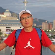 Notandalýsing 贺