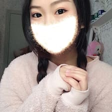 小花 Kullanıcı Profili