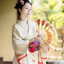 Zjisti více o hostiteli Yuhina