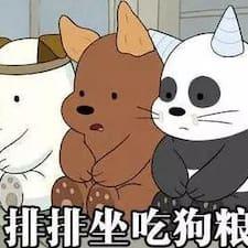 小林 User Profile