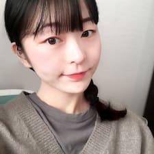 진아 Kullanıcı Profili