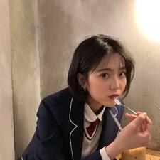 王秀 Kullanıcı Profili