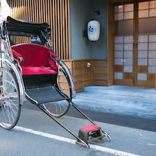 Nutzerprofil von Ikidane House Asakusa Hatago Annex