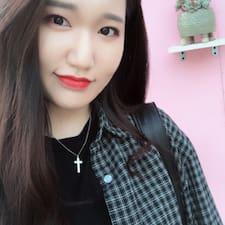 유민 User Profile