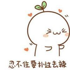 Nutzerprofil von 晴