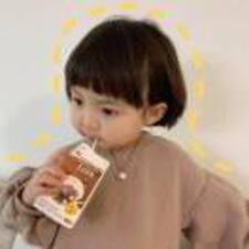 Profilo utente di 『Stacey YU』