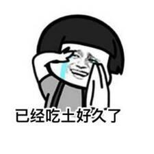 晚秋 User Profile