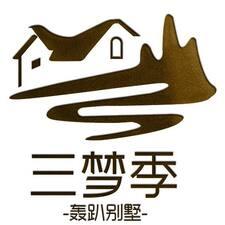 Perfil de usuario de 客户经理朱建涛