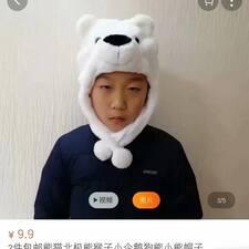 Το προφίλ του/της 昊