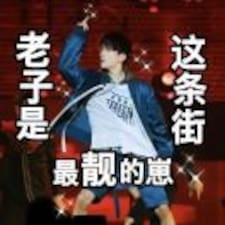 原宇欣 felhasználói profilja