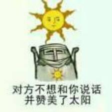 โพรไฟล์ผู้ใช้ 赞美太阳