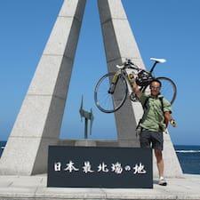 Profil utilisateur de 町