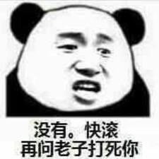Profil korisnika 昱青