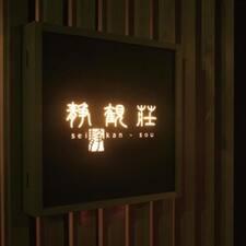 Nutzerprofil von 静観荘