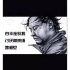 Nutzerprofil von 楠