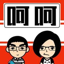 Lingnan User Profile