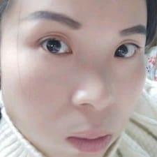 高利妹 User Profile