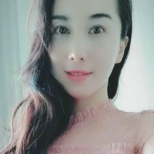 安儿 Kullanıcı Profili