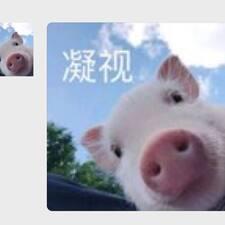 瑷玲 felhasználói profilja