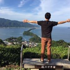Ichiro User Profile