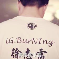 Perfil de usuario de Xinwen