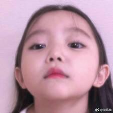 Profil utilisateur de 陈文静