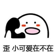 Nutzerprofil von 天杰
