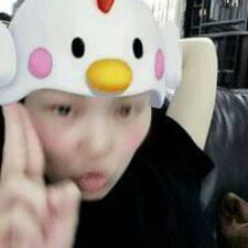 Profil utilisateur de Wenhua