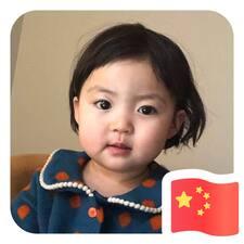 Profil Pengguna 东成