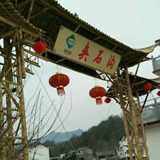 Profil korisnika 乡村旅游度假村