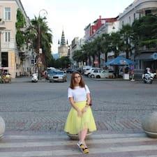 Эльмира felhasználói profilja