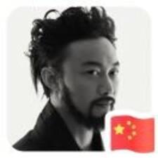 Profilo utente di 成宗明