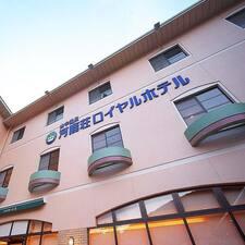ロイヤルホテル 山中温泉河鹿荘さんのプロフィール