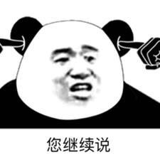 展堂 felhasználói profilja