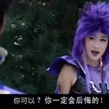Perfil do usuário de 二黑