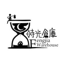 台中民宿 逢甲住宿 時光倉庫さんのプロフィール