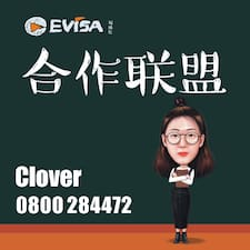 Clover是房东。