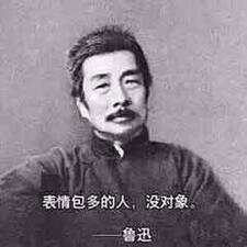 Профіль користувача 何宇