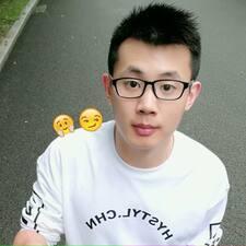 海林 User Profile