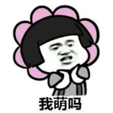 娜娜子님의 사용자 프로필