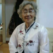 Ming Ji