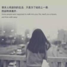 长安 User Profile