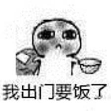 莉梅 felhasználói profilja