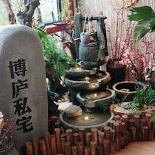 成都博庐私宅 Kullanıcı Profili