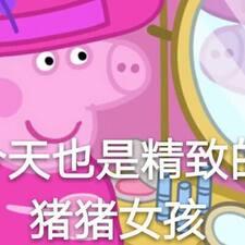 Profil utilisateur de Jiayao
