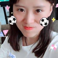 会林 Kullanıcı Profili
